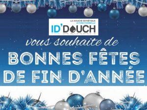 iddouch joyeuses fêtes